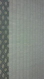日野市 畳おもて替え 国産高級「特上」畳