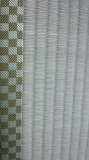 天然いぐさ畳 市松模様の畳へり(モスグリーン)