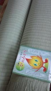 ★「特上」の畳おもて★