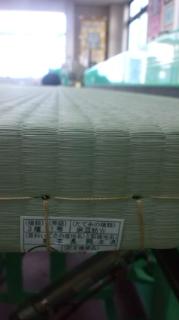 JAS:日本農業規格に応じた畳の品質表示に基づいた畳を販売している畳店