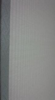機械漉き和紙畳ダイケン健やかくん