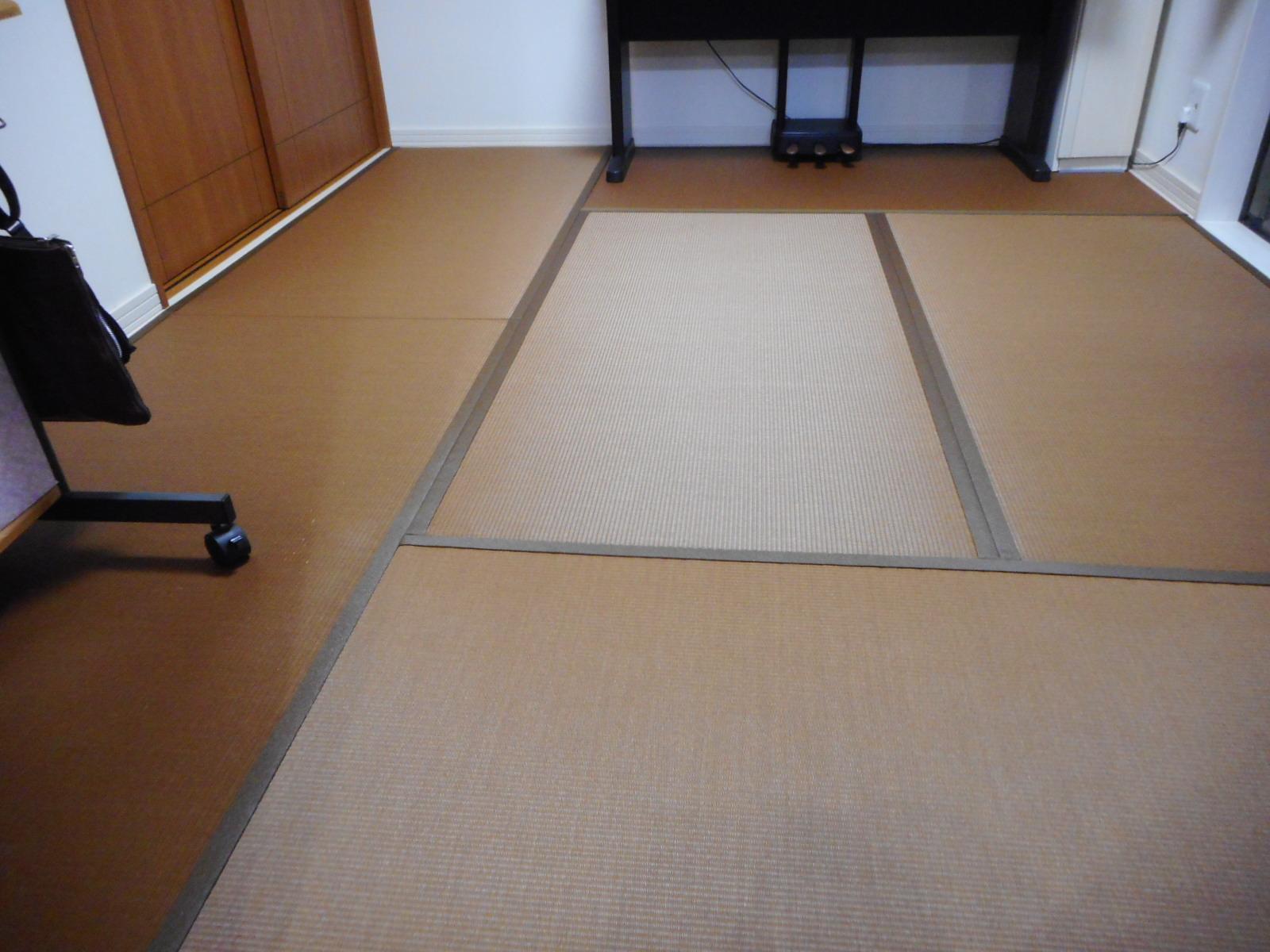 日野市S様ビニール畳セキスイ美草目積おもてダークブラウンでシックな畳の施工例
