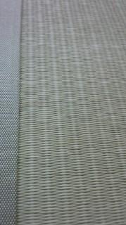 ★和紙風畳と同色へり★