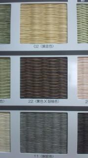 カラー畳 多色な畳 選べる色の畳