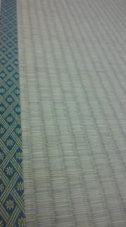 ★「並」の畳おもて★