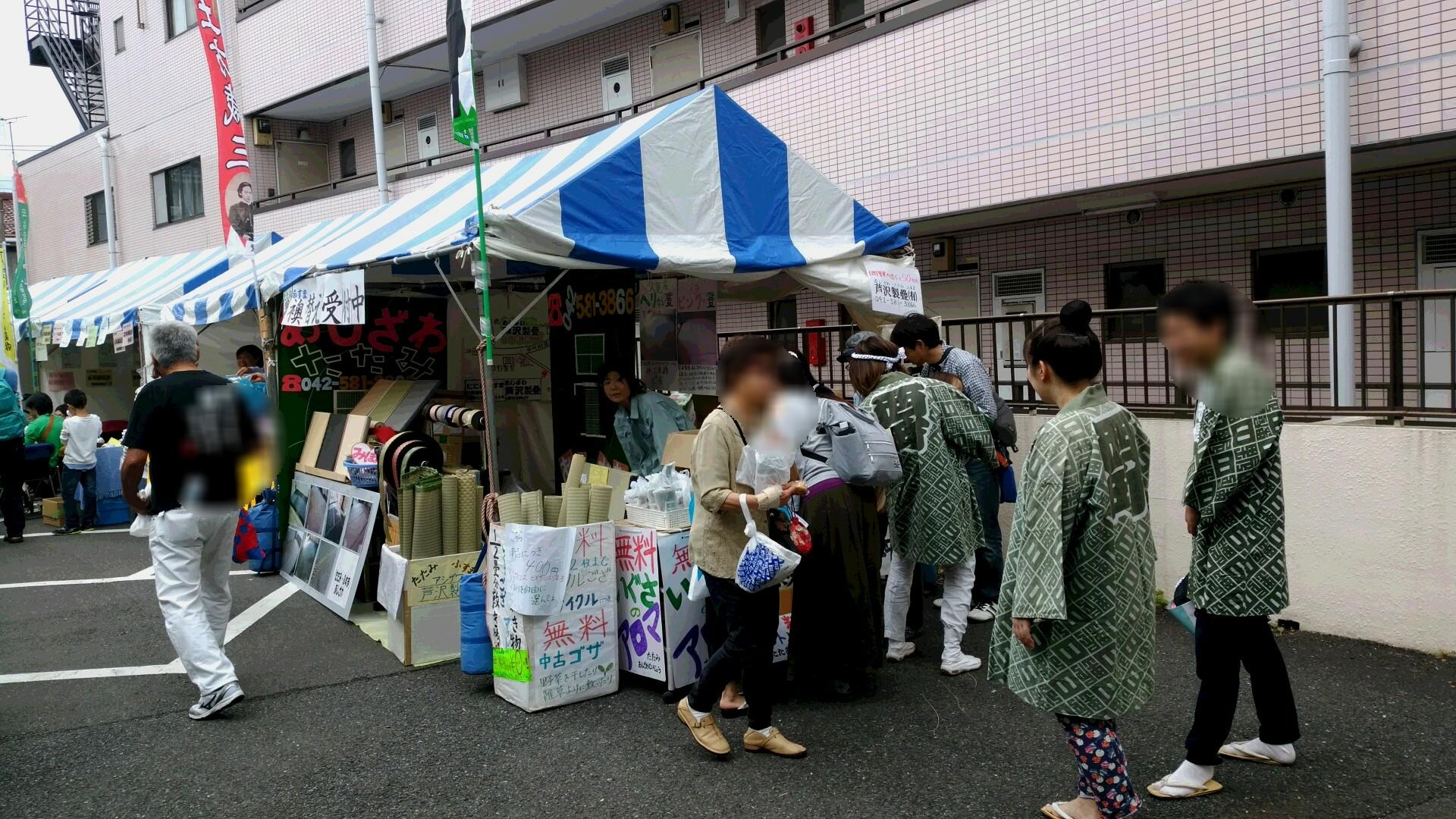 今年も「新選組祭り」「日野市産業祭」に出店しました