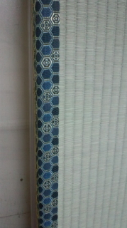 古典柄の畳へり 粋な畳