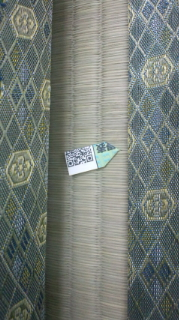 熊本県産の畳 QRコード