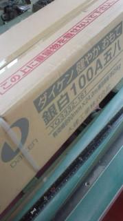 機械漉きの和紙ダイケン健やかくん色の名前は「銀白」入荷の様子