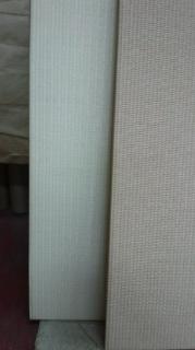 ダイケン紙製畳