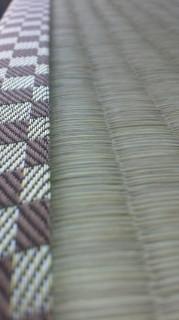 ★「特上」の畳と人気畳へり★