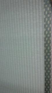 国産畳おもて「上」の品 定番的人気を誇る畳へり