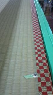 熊本県産上質畳