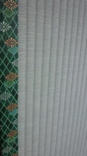 当店のプレミアム畳おもて「特上」&人気の畳へり「小菊」