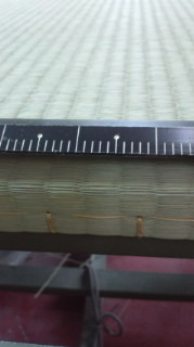 近年めずらしくない3センチの畳