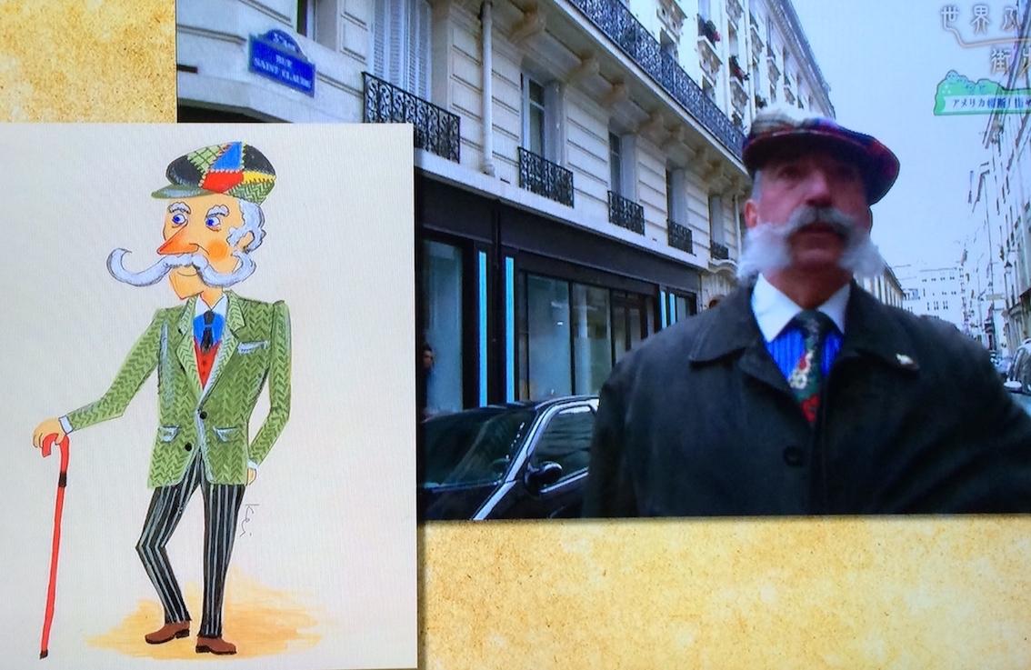 Le Marais Price France
