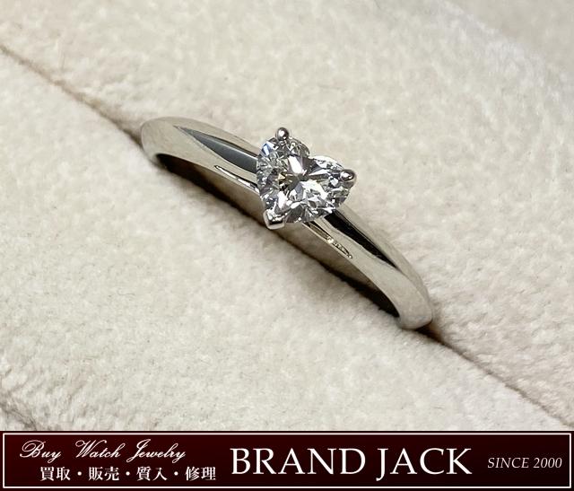 ティファニー Pt950 ハートシェイプ 0.37ct ダイヤモンド リング 指輪を仙台で高額買取