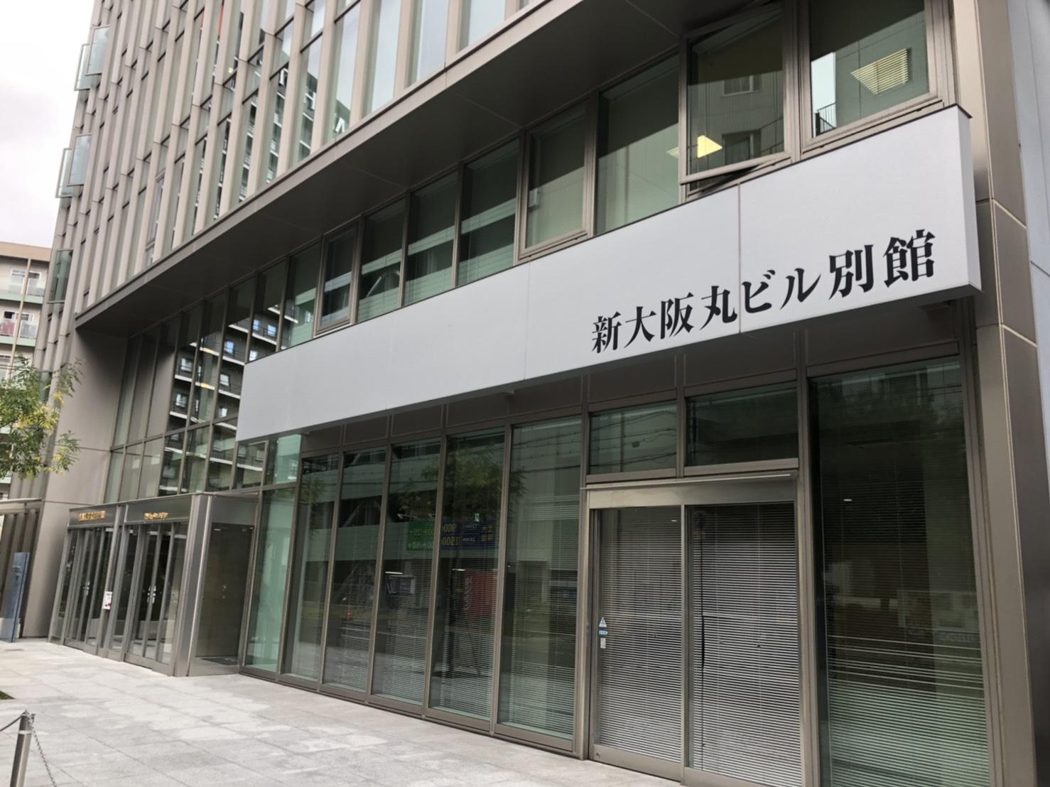 【開催報告】ジャパンライム様養護教諭セミナーin大阪
