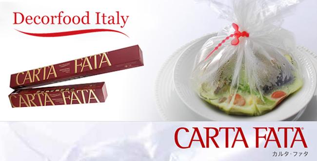 CARTA FATA(カルタ・ファタ CF2550)&ストリング(赤・白・青)