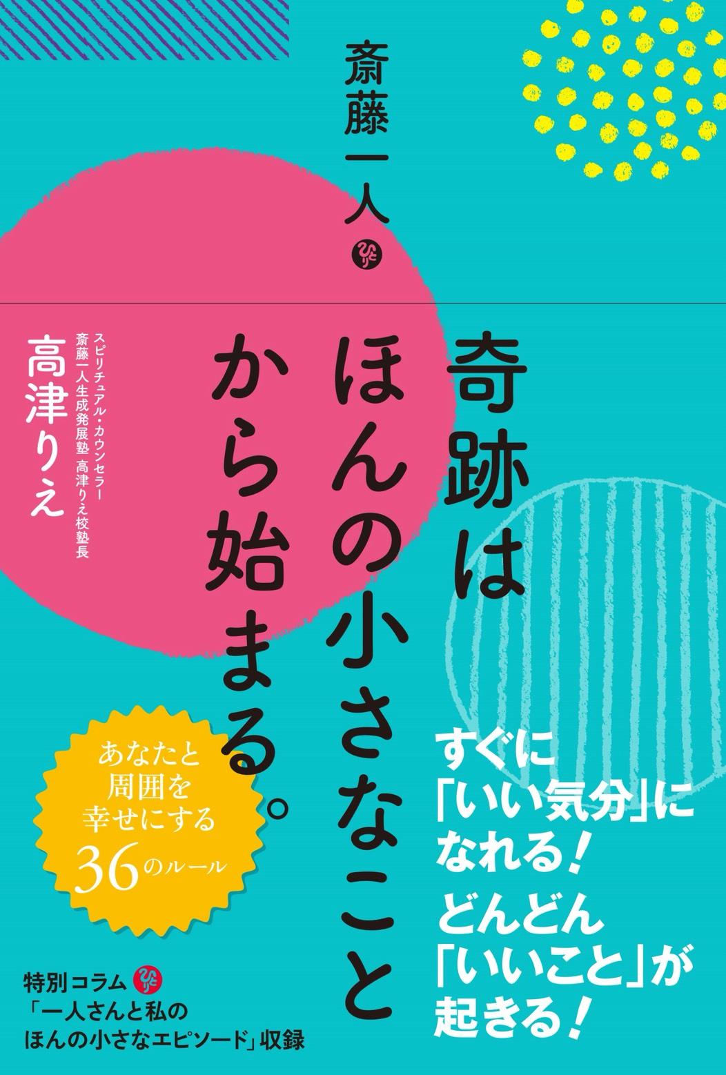 出版社:秀和システム  値段:1,300円(税別)