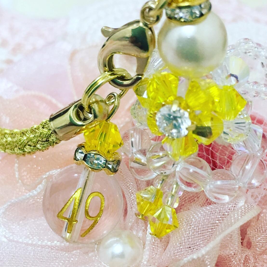 49(よく)なる天使