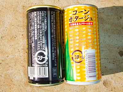 ④スチール缶くず
