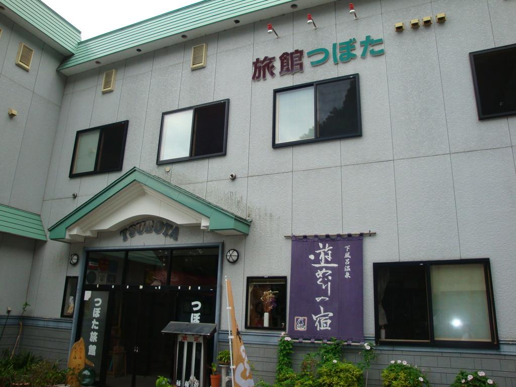 坪田旅館 外観