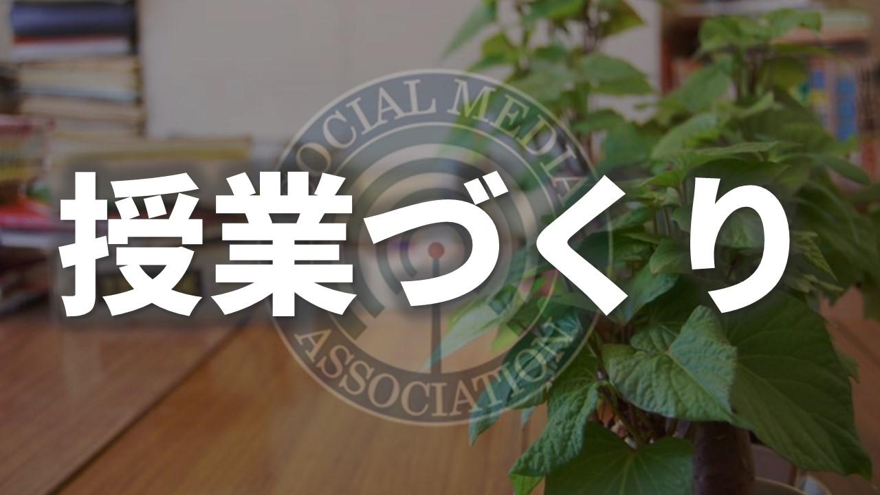 『第1回「協働学習×ICTツール」活用アイデアWS』に参加します!