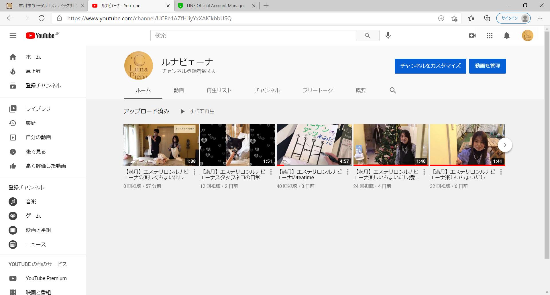 YouTube始めました!!