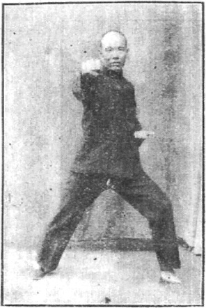Chen Zhaopi 1930