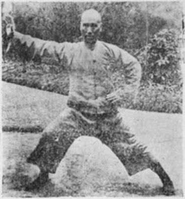 Chen Ziming 1932