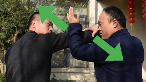 Technique de défense du tai-chi-chuan