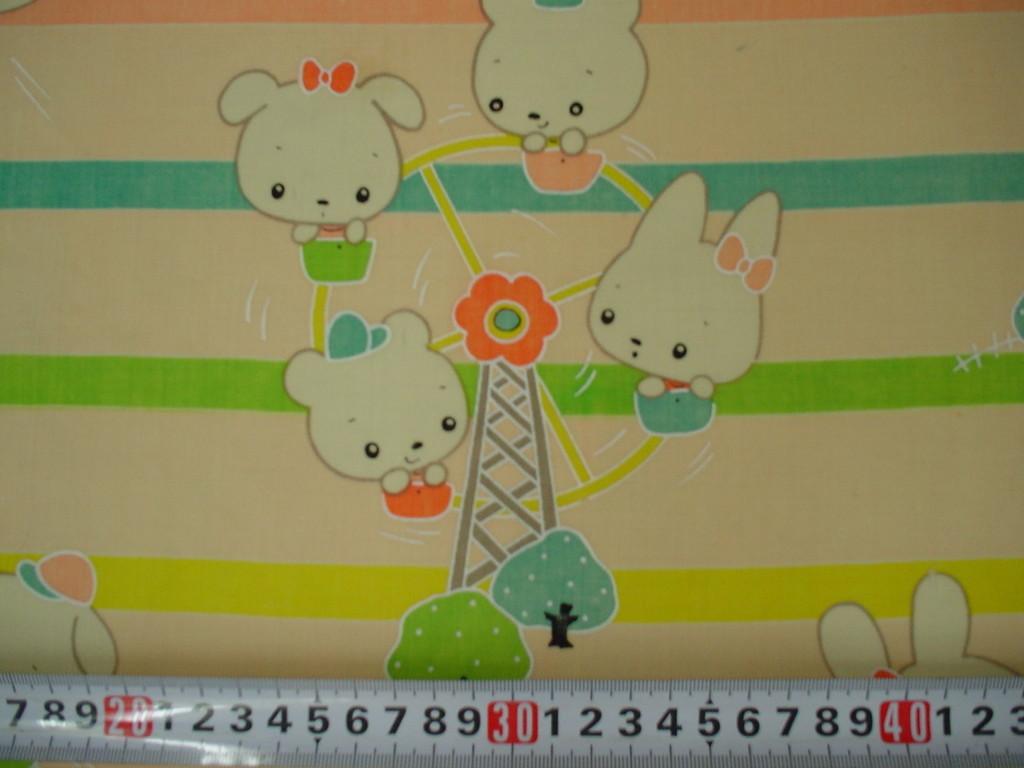 遊園地巾92cm