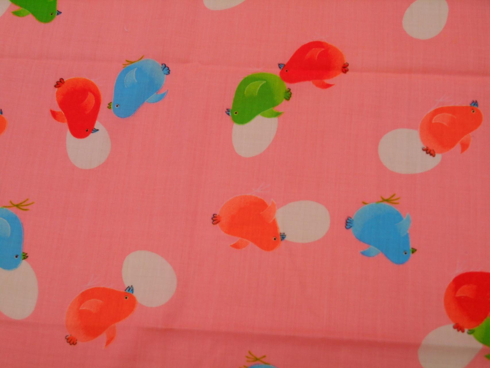 ひよこ 巾72cm