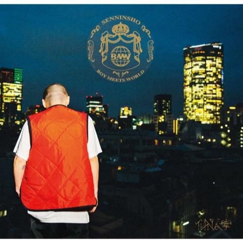 仙人掌 - BOY MEETS WORLD 2LP