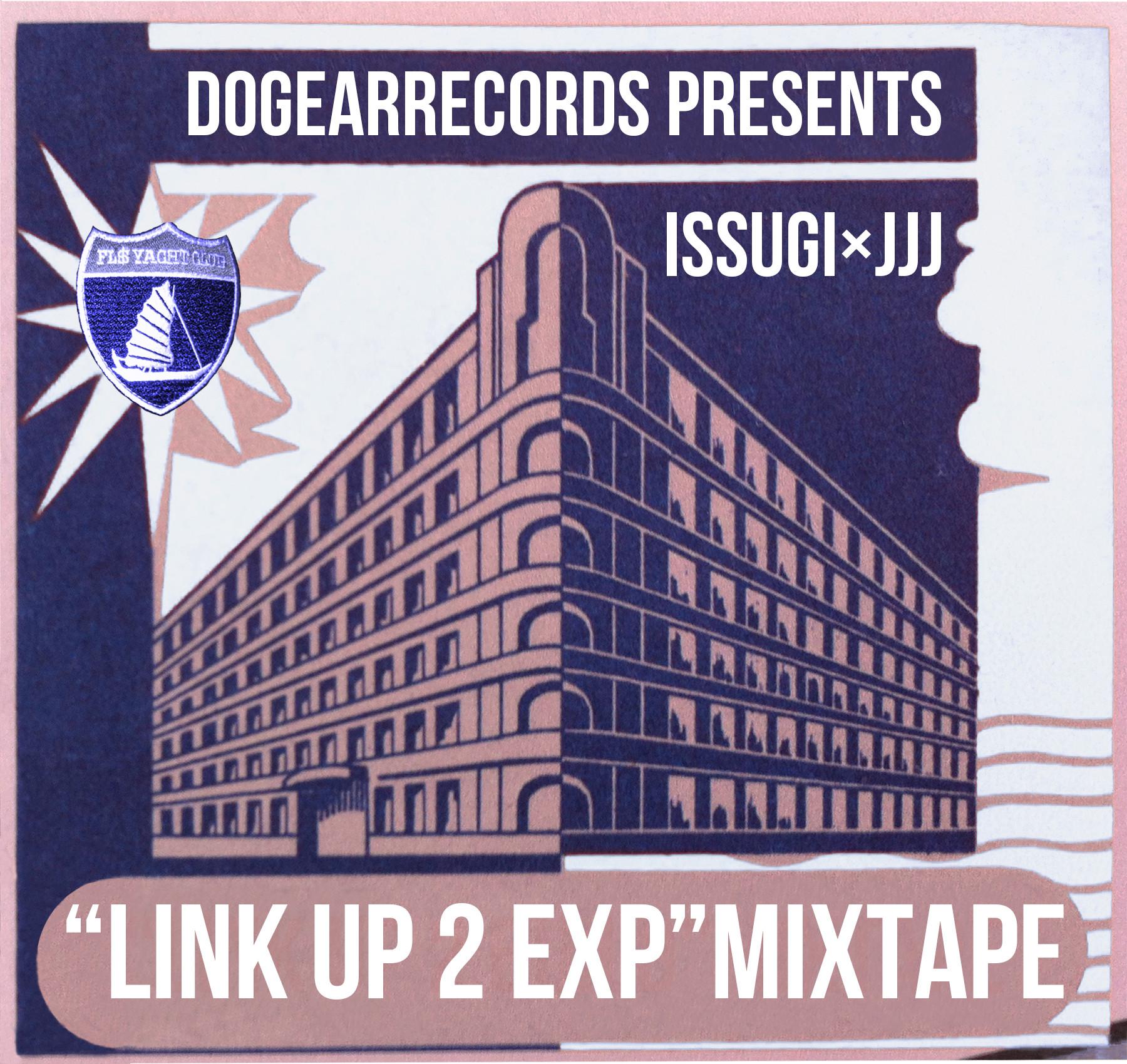 LINK UP 2 EXPERIMENT MIXTAPE - Dogear Recordsxxxxxxxx