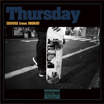 ISSUGI - Thursday Instrumental