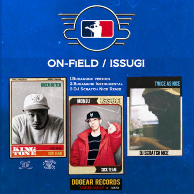 ISSUGI - ON FiELD