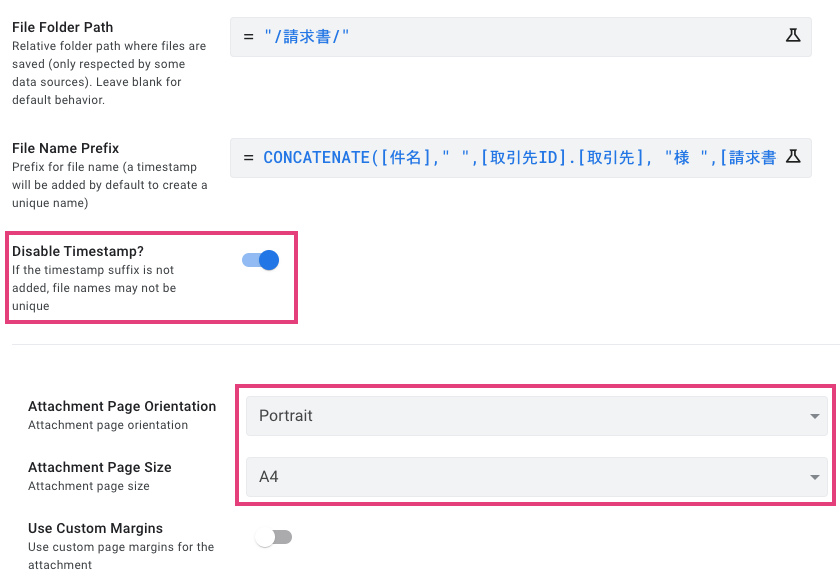 Disable Timestamp をチェックする。Attachment Page Orientation と Sizeを設定する。