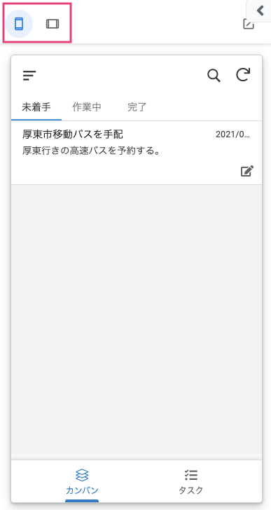 Dashboard View を確認する。