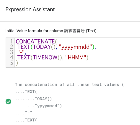 「Expression Assistant」に関数を入力する。