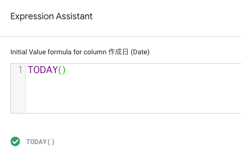 TODAY関数を設定する。
