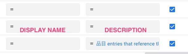 Display name を設定する。