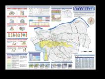 羽生市洪水ハザードマップ【荒川】