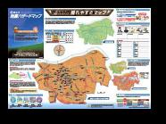 羽生地震ハザードマップ【揺れやすさマップ】