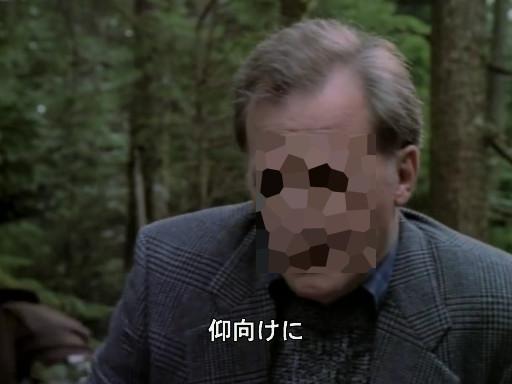 日本語字幕をオン