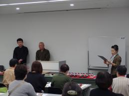〈講師紹介〉内田何草先生