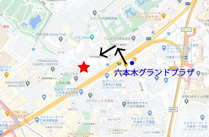 六本木一丁目駅から当院までの地図が表示されています