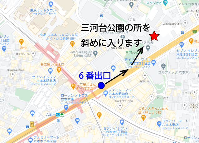 六本木駅から当院までの地図が表示されています
