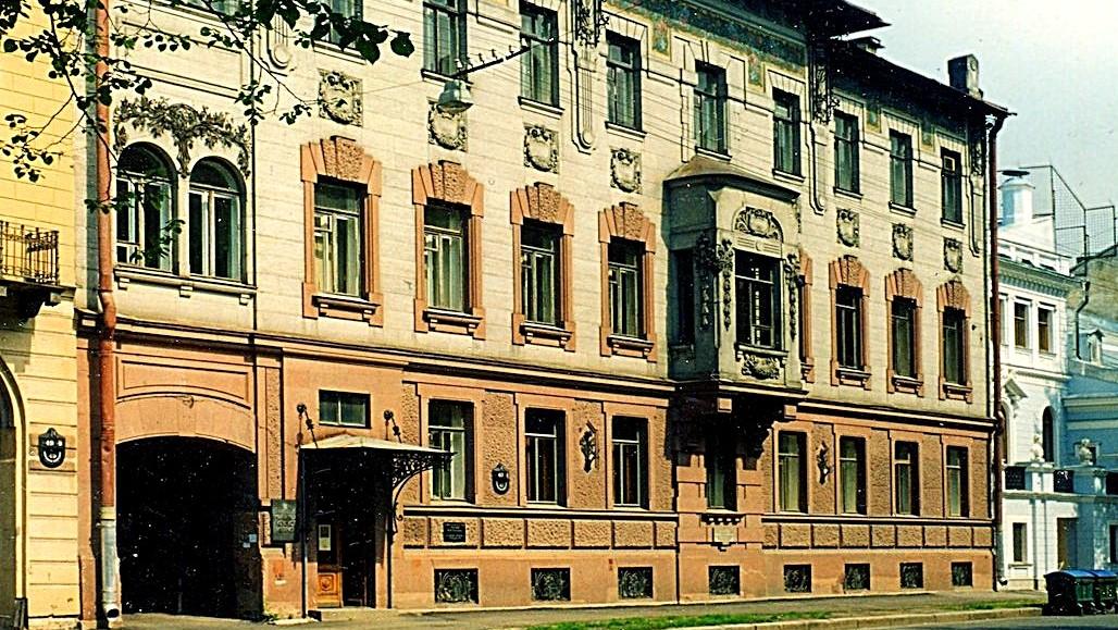St.Petersburg, Vladimir Nabokov House